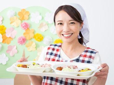 ⭐️保育園での調理補助⭐️