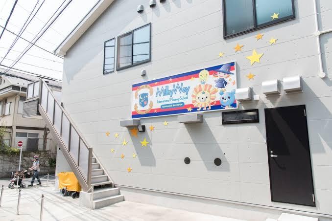 <派遣>調理補助スタッフ急募!千葉県/市川市新田の保育園