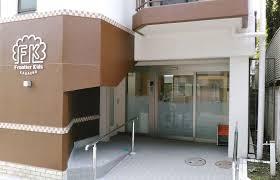 ☆保育士(定員30名)☆新宿区市谷加賀町☆フロンティアキッズ加賀町☆